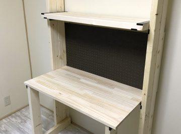 【賃貸DIY】ウォリストで作る棚付きデスク①